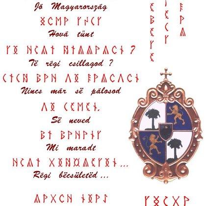Pálos - Özséb